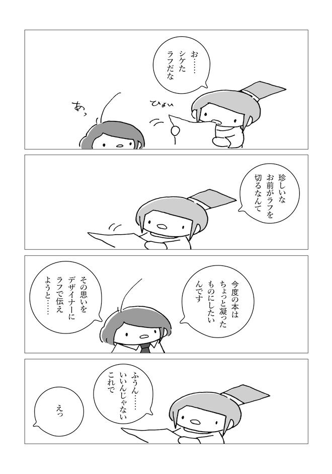 20161201jyuhan2.jpg