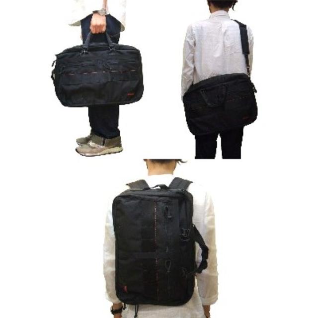 blackbag_1203_3.jpeg