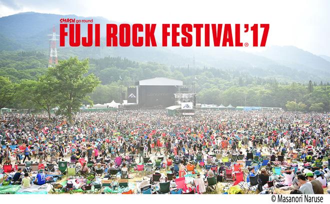 FUJI ROCK FESTIVAL '17 : フェ...
