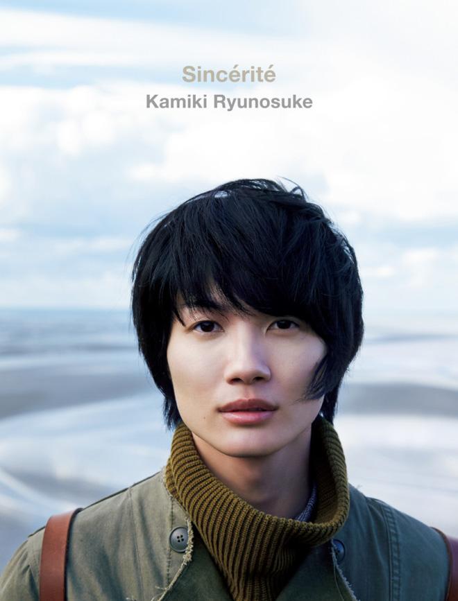 kamikiryunosuke-20161201_001.jpg