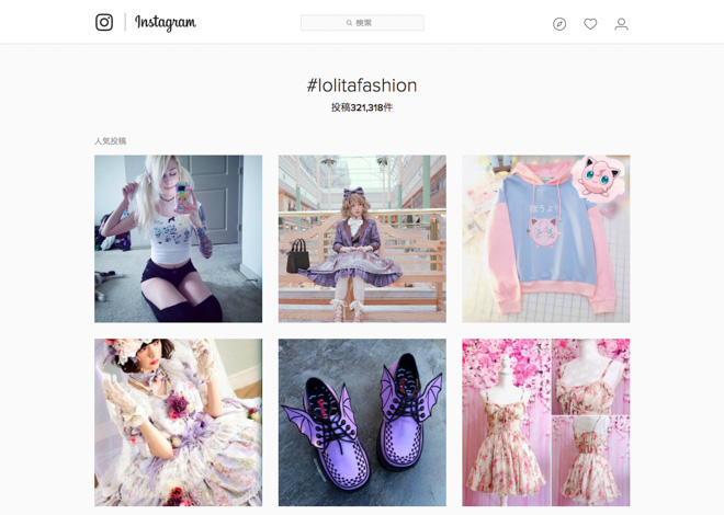 lolita_20161228-20161229_001.jpg