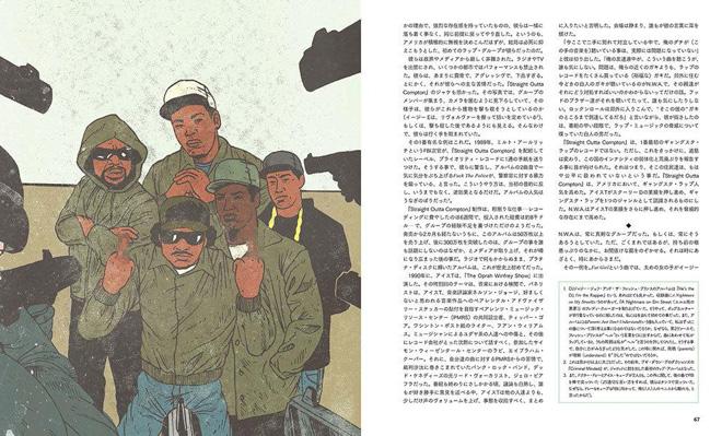 rap-year-bookaaa-20170104_002.jpg