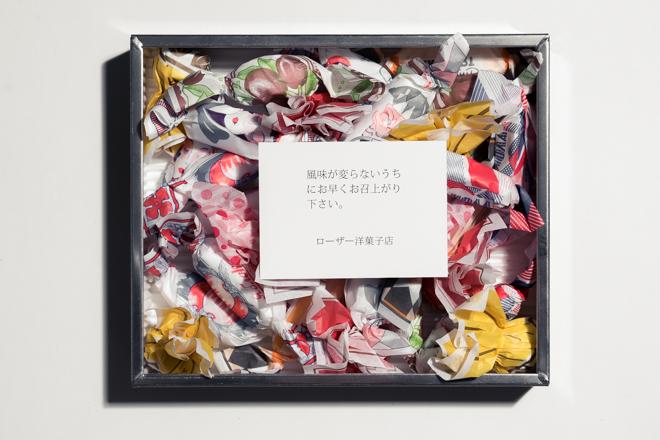 omiyage-01-roza-20170201_023.jpg