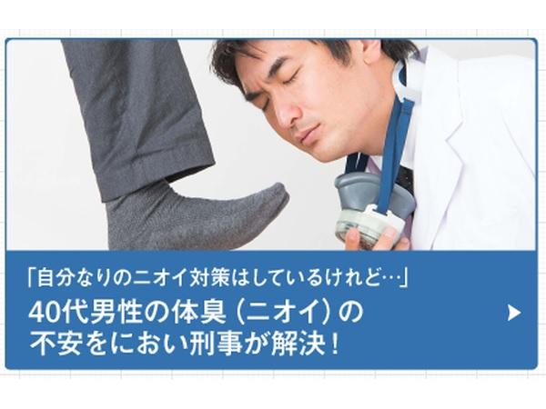 smellsensor_0214_2.jpg