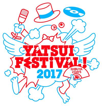 yatsui-20170216_005.jpg