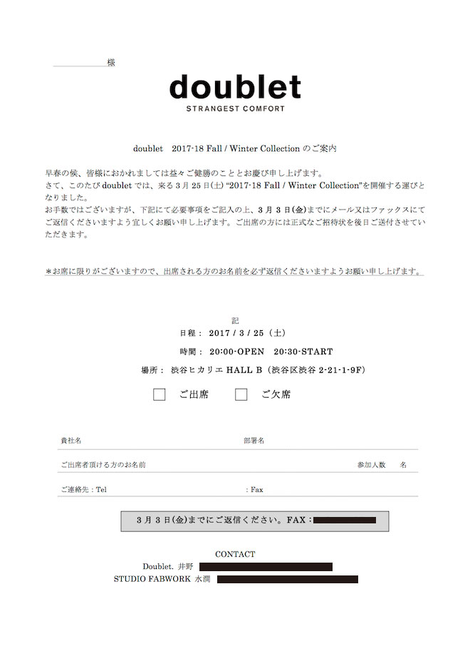 doublet_fax-sheet-1-1a.jpg