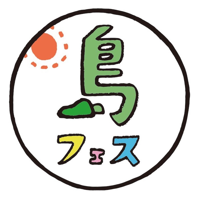 shimafes-20170316_002.jpg