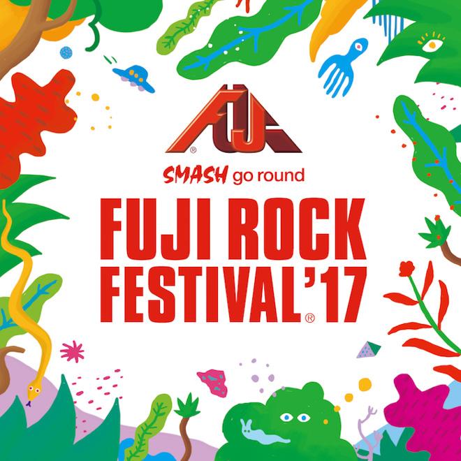 fujirock-17-20170421_002.jpg