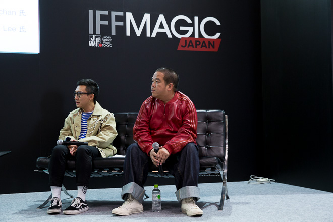 iffmagicjapan-2017-10-20170426_016.jpg