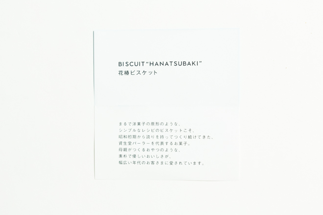 omiyage-05-04-06-17-zzz-20170327_017.jpg