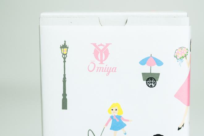 omiyage-07-omiya-fruitsponti-04-25-17-20170406_007.jpg