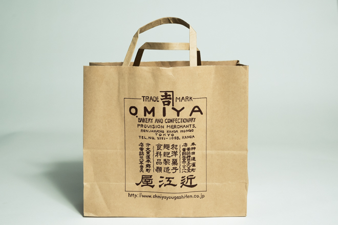 omiyage-07-omiya-fruitsponti-04-25-17-20170406_035.jpg