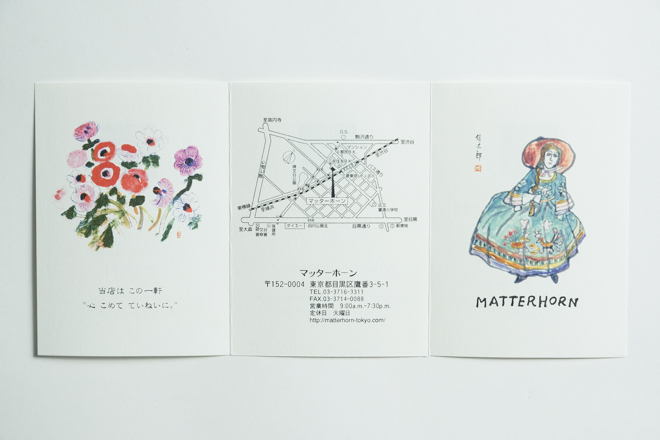 omiyage-10-matterhorn-04-26-17-20170424_014.jpg