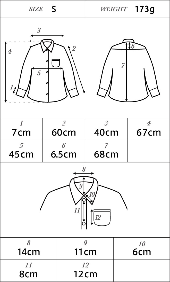 fashiongeek-whiteshirt-mujirushi-size-05-22-17.jpg