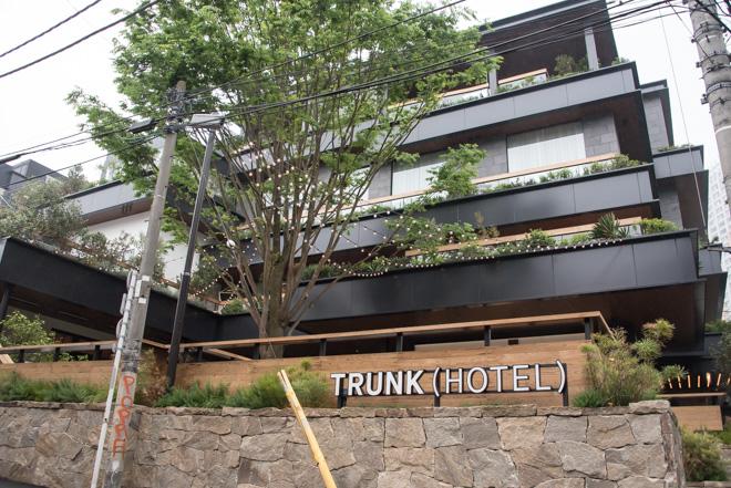 TRUNK HOTEL>