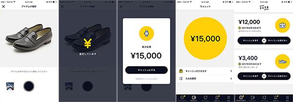 cash_20170628_011.jpg