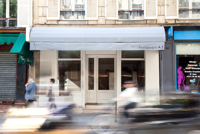 restaurantat-outside-0615.jpg