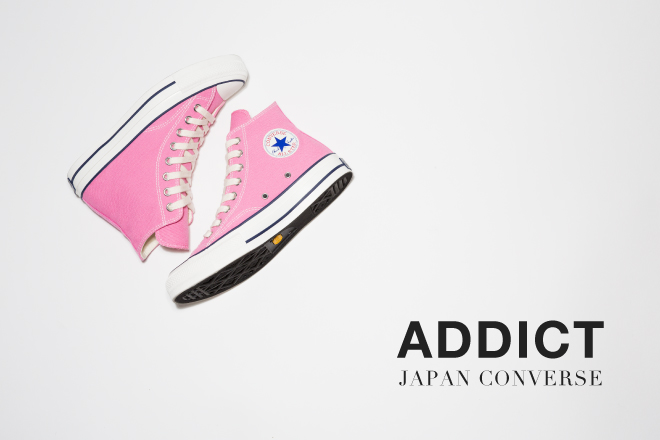 converse-takao-02-07-21-17-addict.jpg