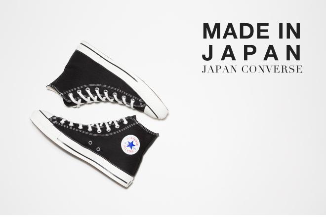 converse-takao-02-07-21-17-madeinjapn.jpg