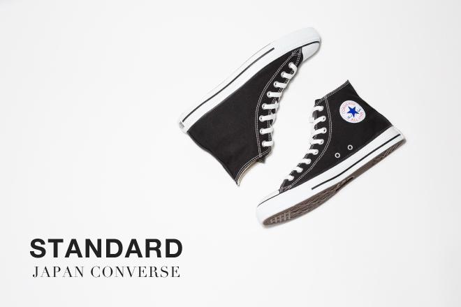 converse-takao-02-07-21-17-standard.jpg