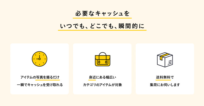mitsumoto_20170824_004.jpg