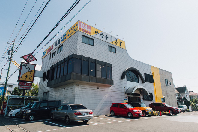 shizuoka-shikiji-20170926_001.jpg