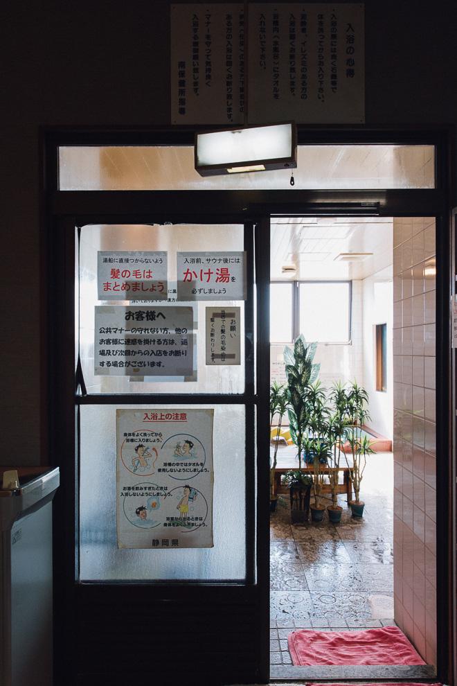 shizuoka-shikiji-20170926_072.jpg