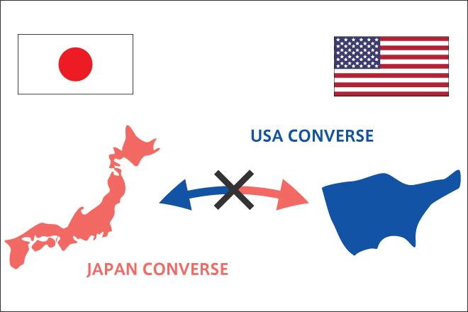converse-takao-02-p1-10-19-17-zzz.jpg