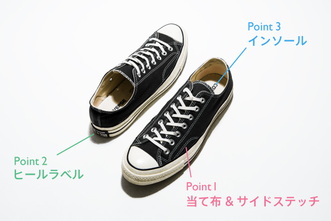 converse-takao-03-checkpoint-10-25-17.jpg