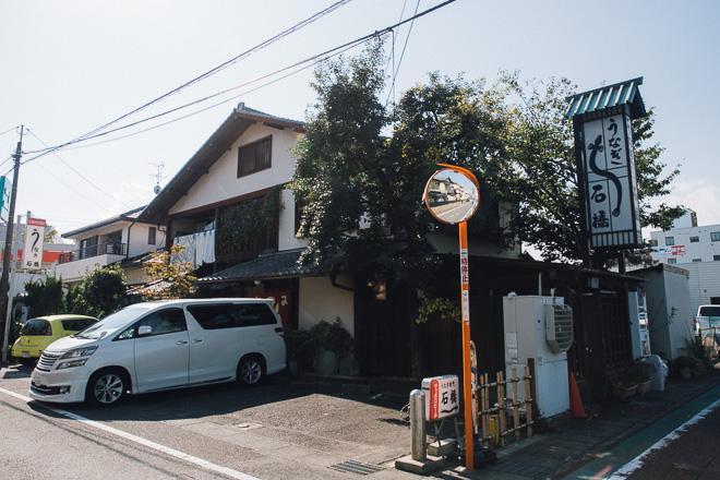 shizuoka-ishibashi-20170926_001.jpg