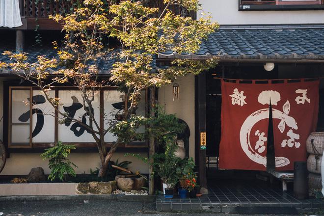 shizuoka-ishibashi-20170926_006.jpg