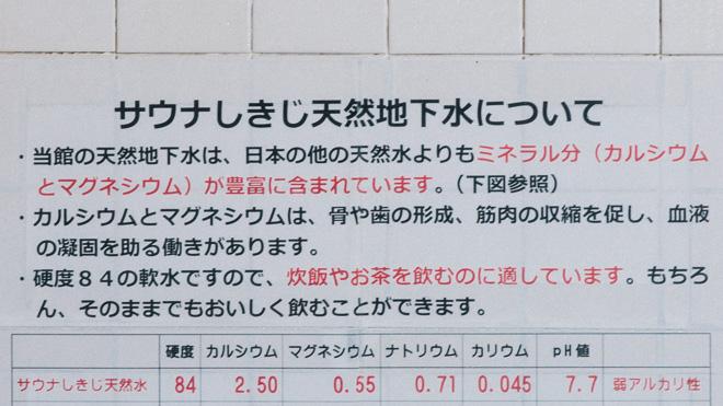 shizuoka-shikiji-re-20170926_001.jpg