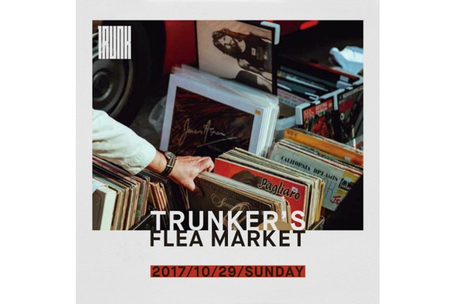 trunk-20171027_001.jpg