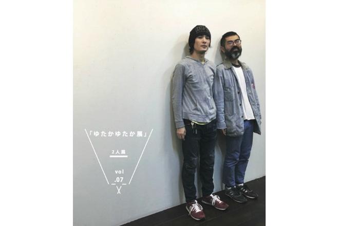 yutaka-20171031_001.jpg