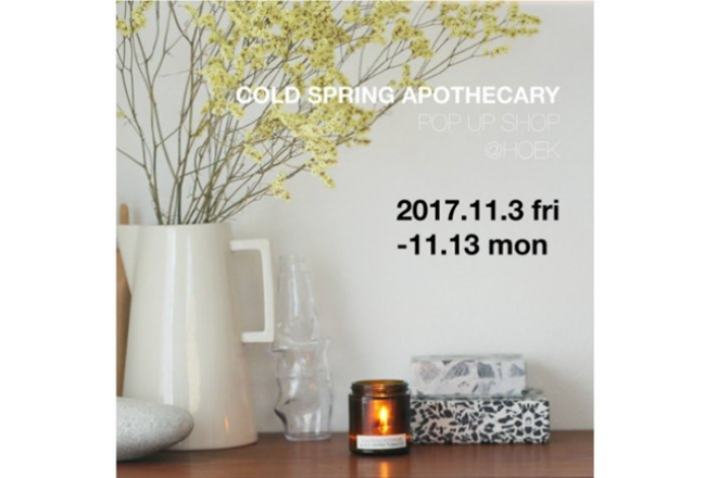 cold-spring-20171108_003.jpg