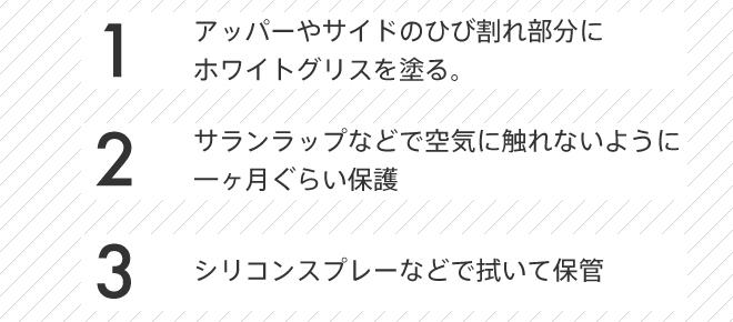 converse-rekkakouka-taka04-11-09-17.jpg