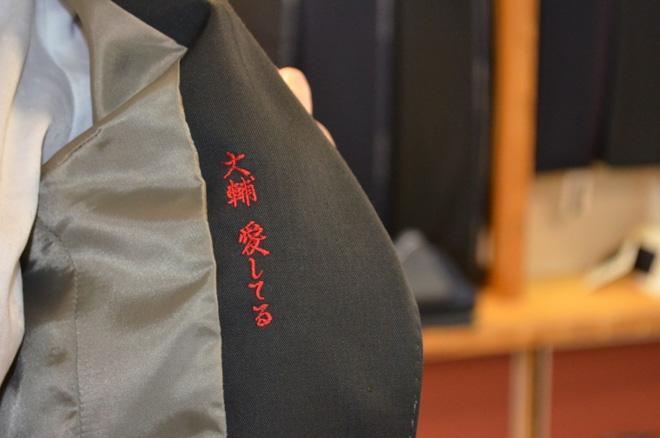 tukimura-suit-20171110_001.jpg