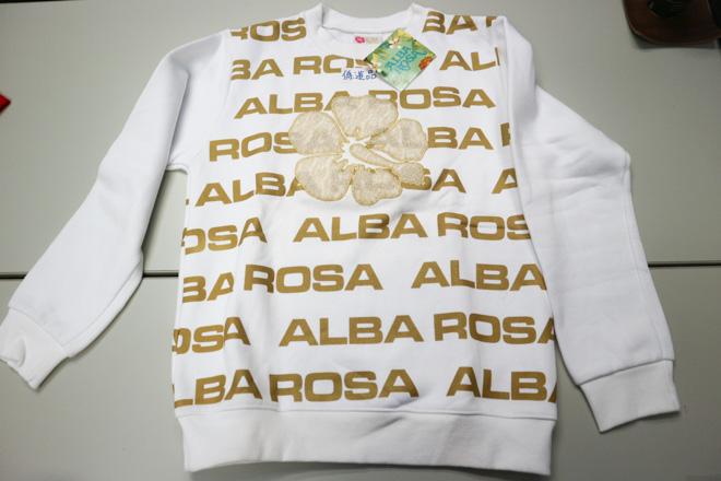 albarosa_20171208-001.jpg