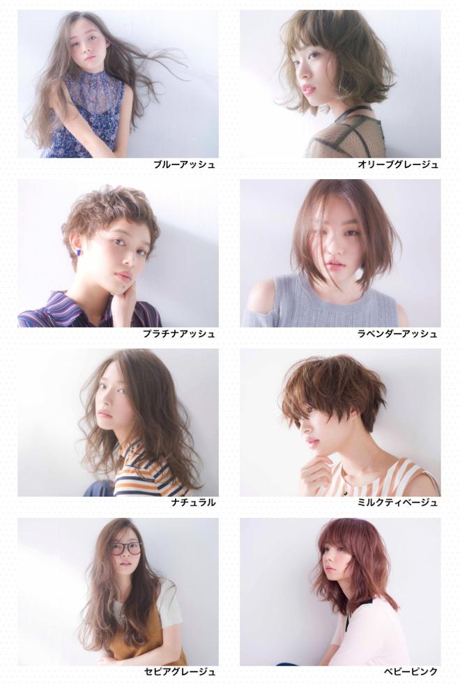hoyu_collage_1201_1-001.jpg