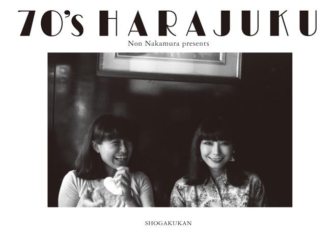 interview_nakamuranon-20150624_004.jpg