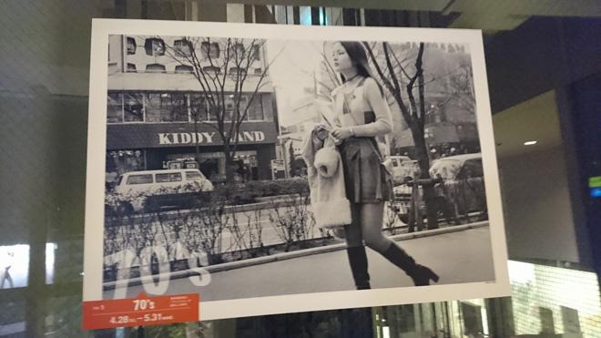 interview_nakamuranon-20171201_003.jpg