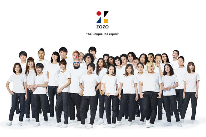 zozo-20180131_002.jpg