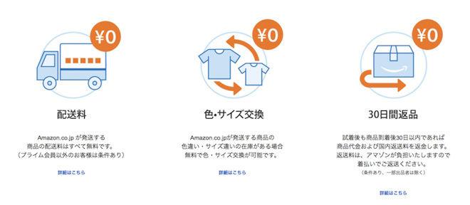 amazon-service-20180127_004.jpg