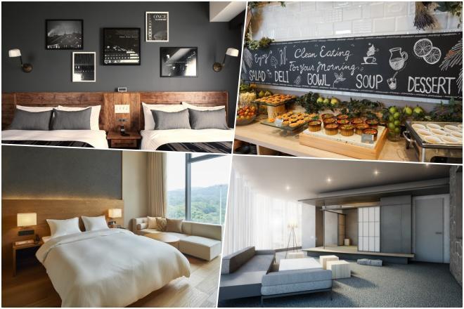 hotel2018_20180103_001-thumb-660x440-790303.jpg