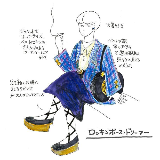 anoko_fuku_re-20180218_001.jpg