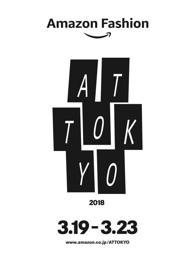 attokyo-20180209-001-thumb-660xauto-810852.jpg