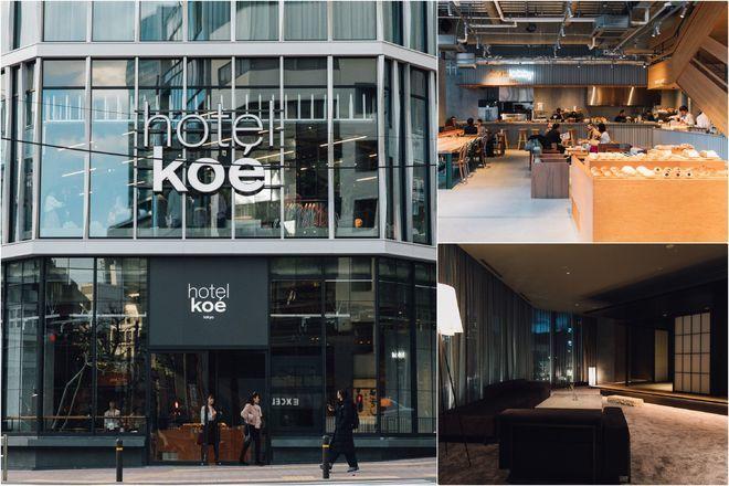 hotel_koe_tokyo_open_20180208_001-thumb-660xauto-810089.jpg