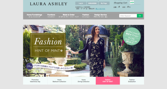 laura_ashley_20180204_001-thumb-660xauto-807037.png