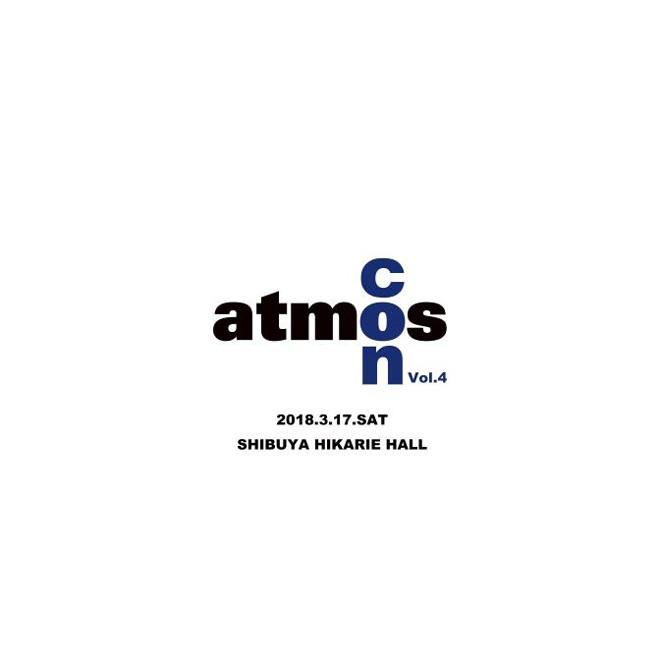 atmoscon4-0317-z.jpg