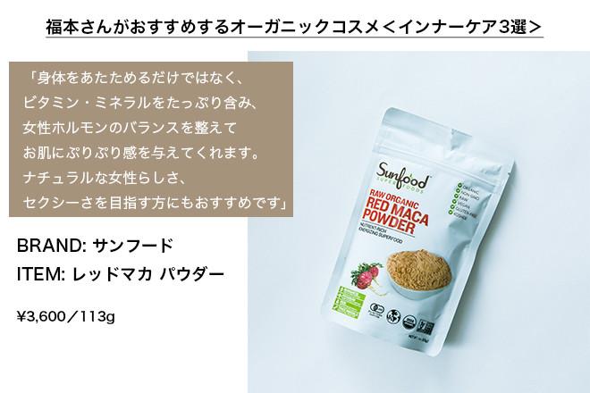 sunfood_fin.jpg